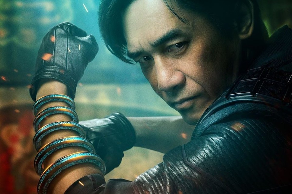 Things We Saw Today: Everyone Is Obsessed With Tony Leung